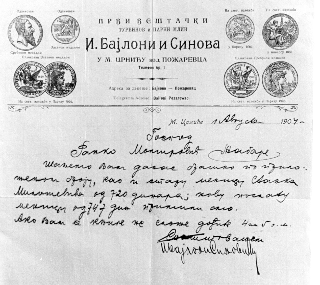 Poslovno pismo Ignjata Bajlonija
