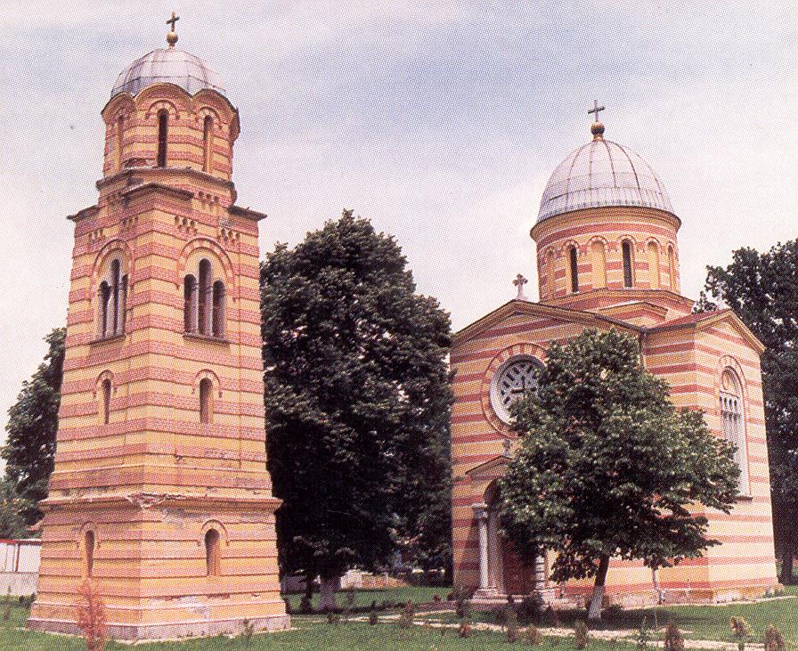 Zvonara crkve u Malom Cnicu